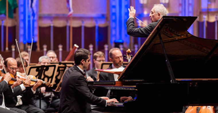 Piano Cleveland announces plans for 2021 International Piano Competition